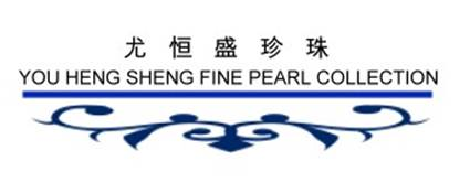 Chinese premium quality fresh water pearl production and jewellery design